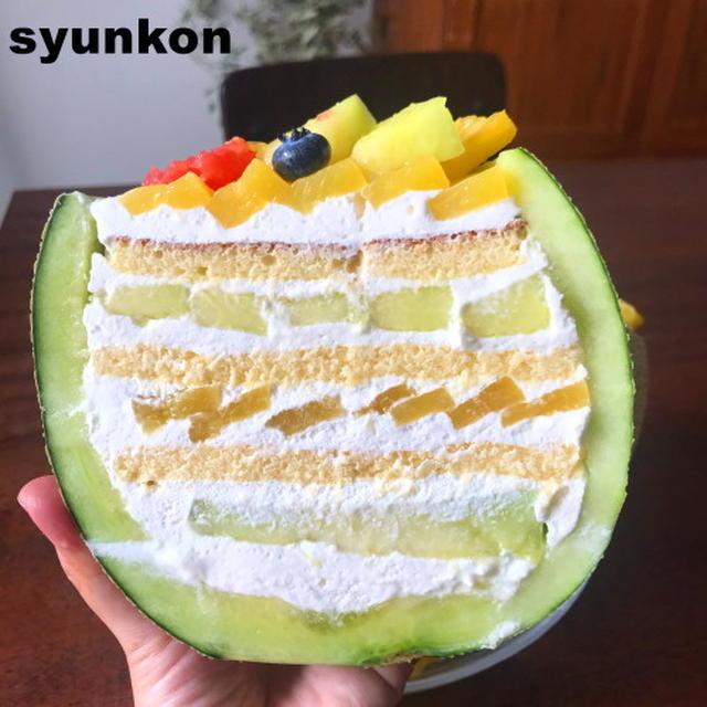 まるごとメロンケーキの作り方(市販のスポンジ、ホイップクリームで)