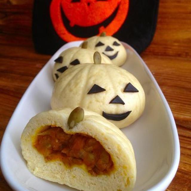 かぼちゃの肉まん