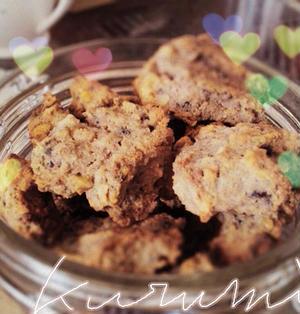 おからと豆腐とくるみのクッキー