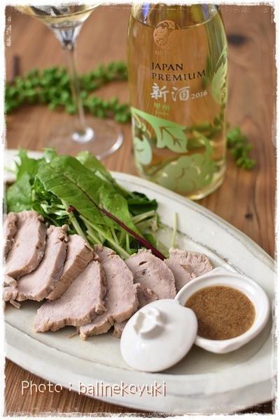 【日本ワインと和食】塩漬け豚の大皿料理!柚子胡椒ゴマポン酢タレ