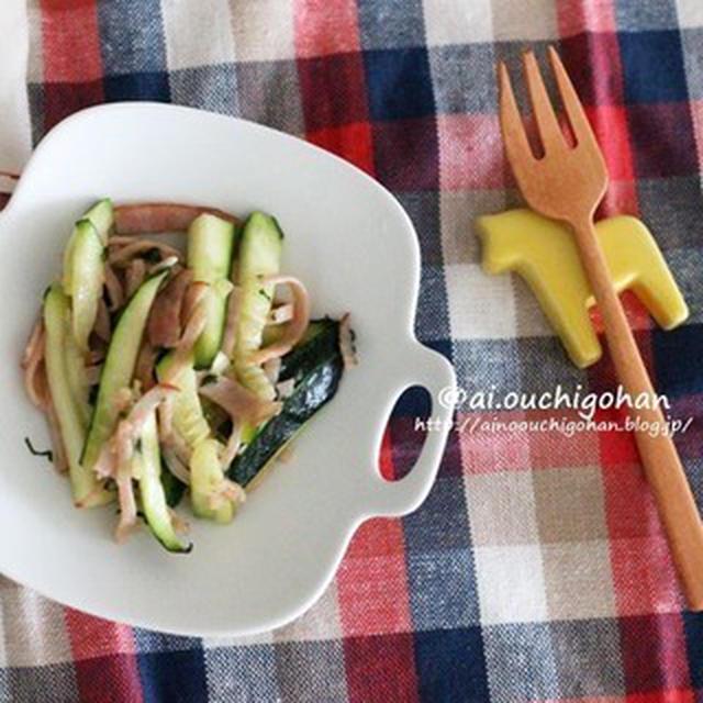 お弁当にもおすすめ♡ズッキーニとハムの紫蘇の香り炒め♡