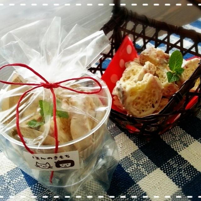 あの某有名ラスクの味が~♡ひとくちホワイトチョコラスクに初挑戦~♡(*^^*)