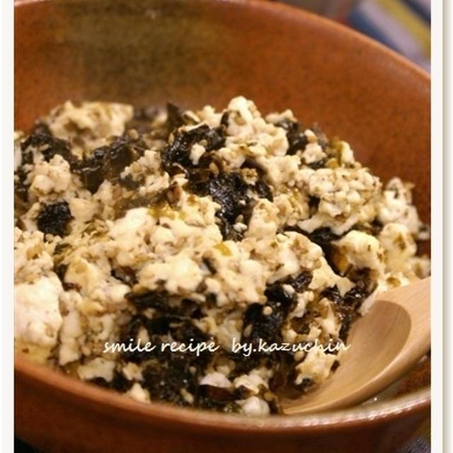 豆腐と海苔のそぼろ炒め