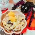和えるだけ♪薩摩芋と柿の秋の味覚サラダ☆