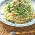 簡単おうちごはん!レモンペパーミックスでさっぱり&爽やか〜キュウリと水菜とカニかまのサラダ麺。