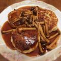 鳥挽肉豆腐ハンバーグ