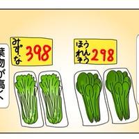 カラダぽかぽか!白菜キノコたっぷり中華味噌スープ