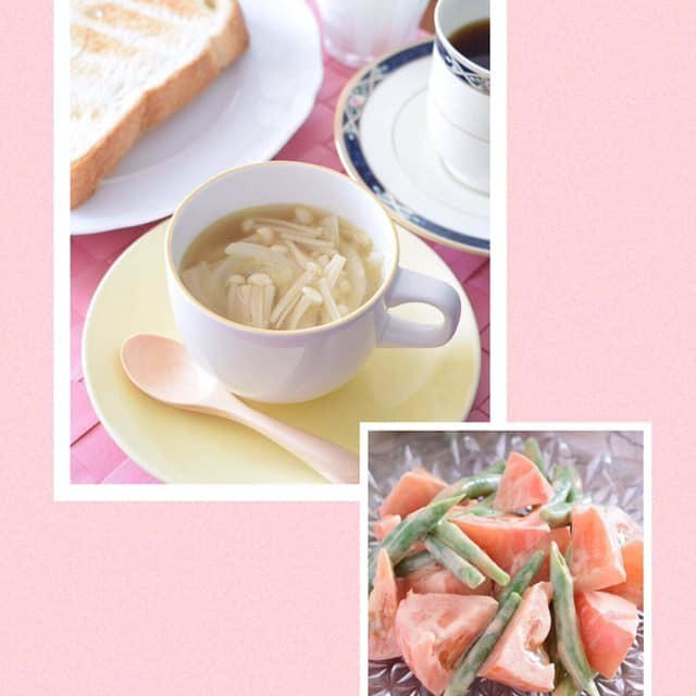 【おもてなし】野菜たっぷりモーニング♡えのきだけのスープ&トマトといんげんのオーロラソース