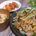 豚ニラもやしで簡単!上海焼きそば 辛く無くなった?辛味チキン #ニラ #豚こま