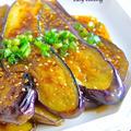 茄子嫌いさんにこそ食べて欲しい!この茄子、半端なく美味しい〜っ♡生姜焼き茄子《簡単★節約》