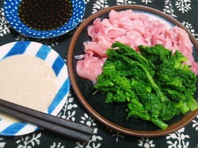 菜の花と豚肉のしゃぶしゃぶ