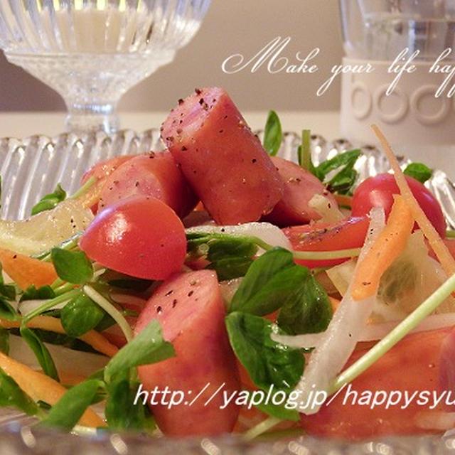 ウインナーと彩野菜のレモンサラダ