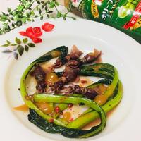 フレッシュオリーブオイルでホタルイカと小松菜のからし酢味噌炒め♡