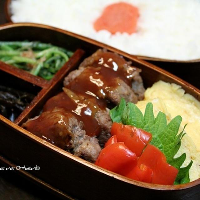 牛蒡ハンバーグ・弁当