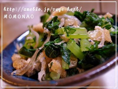 大根の葉 レシピ 炒め物