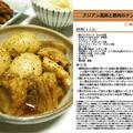 アジアン風卵と豚肉のナンプラー煮 煮物料理 -Recipe No.1194-