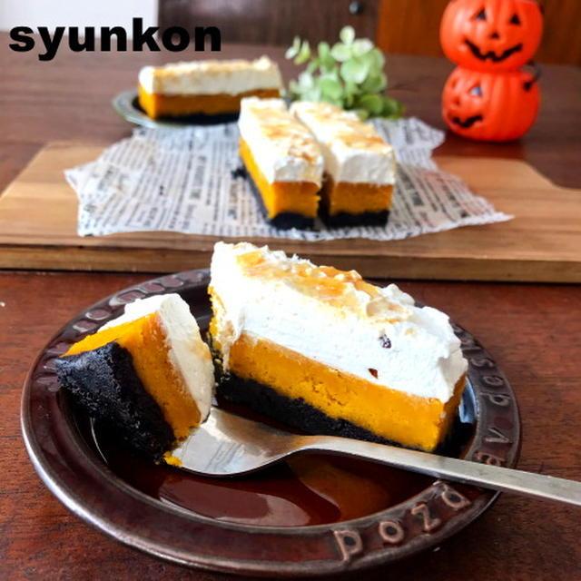 ただのお話についてのお話と【ハロウィンにでも】レンジで絶品!かぼちゃタルト*オーブン不要のお菓子