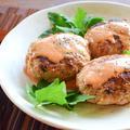半分野菜。超倍増のオーロラ味噌肉汁キャベツバーグ(糖質6.9g) by ねこやましゅんさん