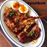 まさかの冷凍ガチガチの鶏肉から作れる!【炊飯器で】鶏チャーシュー ※オススメです!