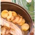塩豚と林檎・玉ねぎのポットロースト