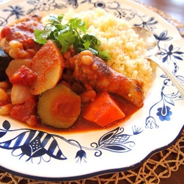 鶏肉と野菜のトマト煮込み~クスクス添え~。