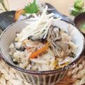 パパの夕食☆STAUBで!牡蠣の炊き込みごはん 鯵のお刺身 他。