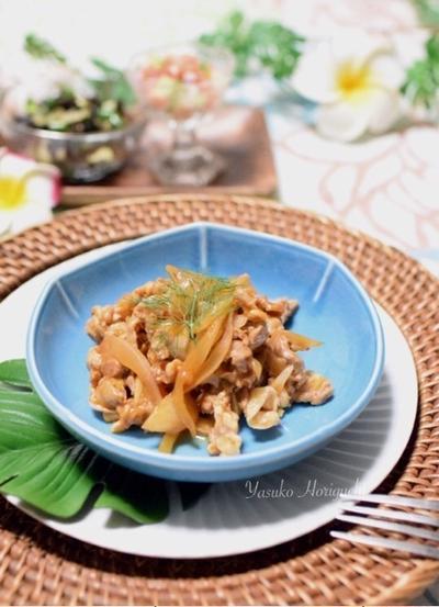 【簡単レシピ】なんちゃってハワイアンの食卓〜ポークケチャップ〜