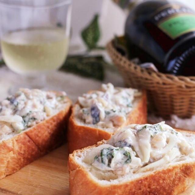 【プロセッコワインに合うレシピ】アジと玉ねぎと大葉のブルスケッタレシピ
