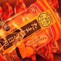 野菜おかきシリーズ たまねぎ日和