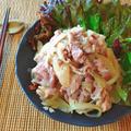 格安お店味。絶品トロトロバタポンのオニオン豚黒胡椒炒め(糖質9.1g)