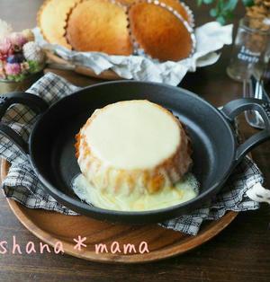 あのデンマークチーズケーキ風♪熱々チーズマドレーヌ♪
