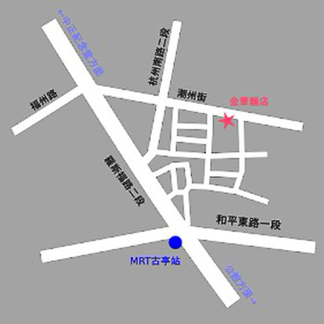 炸醬麵│台湾風ジャージャー麺