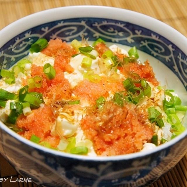 花のズボラ飯? 明太子豆腐丼 & お気に入りの節約どんぶりレシピ