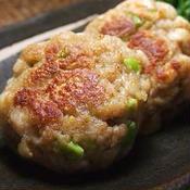☆はんぺんと枝豆の五香粉チーズ焼き☆