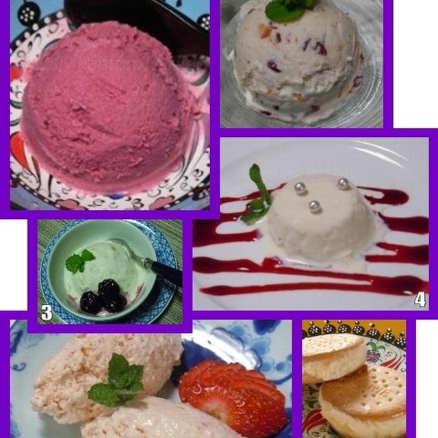 ようこそ けんたろうの食道楽へ(2012年8月)