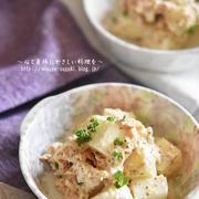 便利な組み合わせ!「ツナ×長芋」のレシピバリエ
