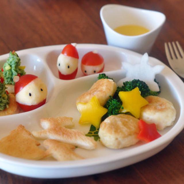 チキンと豆腐のふわふわ焼きナゲット(幼児食)
