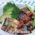 サンマの梅肉ソテー丼 by とまとママさん