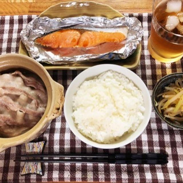 ☆焼き鮭&無水鍋☆