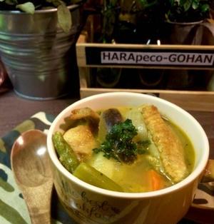 たっぷり野菜と手羽先のカレースープ。
