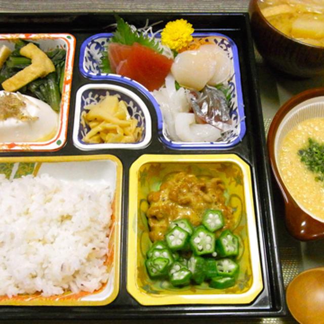 ばくだん定食!! (レシピは小松菜と油揚げの生姜煮びたし)
