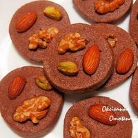 ナッツでおめかし♪ さくさくシナモンココアクッキー  バレンタインデーのプレゼントに!