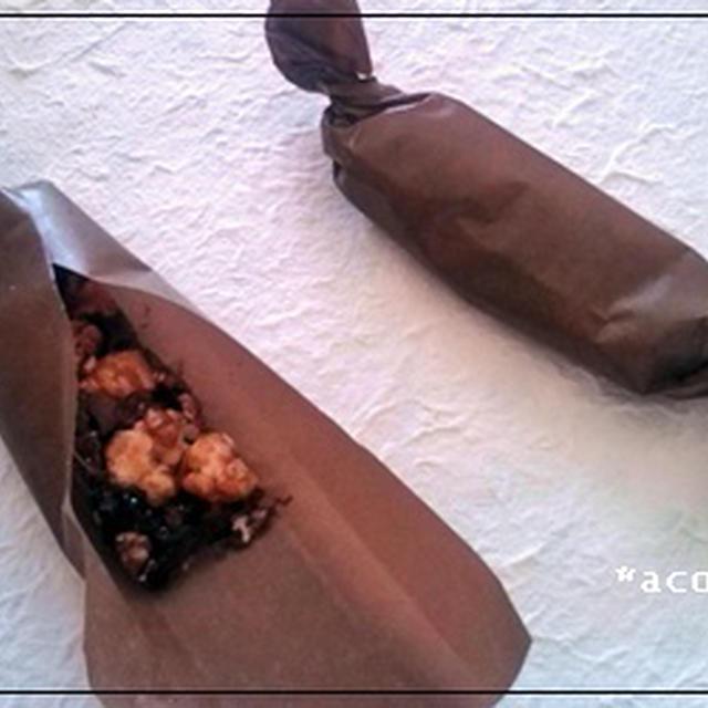 雑穀畑のキャラメルチョコバー