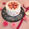 目黒川の桜toまるでケーキなイチゴサンドイッチ by Lilicaさん