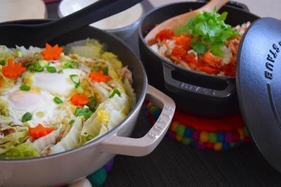 ストウブワナベで鮭としめじの炊きこみご飯とブレイザーでミルフィーユ