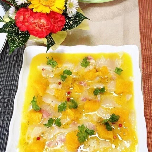 鯛のオレンジマリネと秋野菜のグリル
