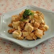 1人分71円のストックおかず♡豆腐×鶏むね肉最強タッグの節約麻婆豆腐