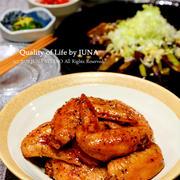【YouTube動画UP】手羽先の甘辛煮(黒コショウバージョン)の晩ご飯