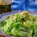 5分でスピード副菜❣️業務スーパーの〇〇で、キャベツの旨旨和え(レンジ調理)