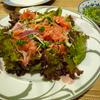 スモークサーモンのローズマリーサラダ